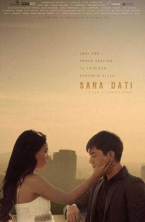 Sana-Dati-Cinemalaya
